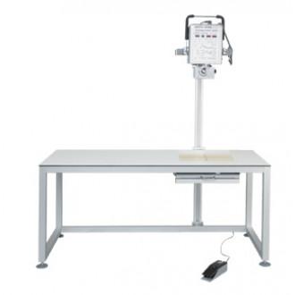Рентгеновский стол CombiVet S