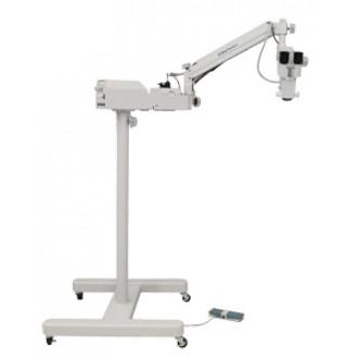 Операционный микроскоп MJ 9200Z многоцелевой с ZOOM увеличением