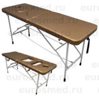 Массажный стол для беременных MedMebel №9