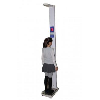 Весы медицинские МП Здоровье 200 ВДА (50г;Р) (310х360) У